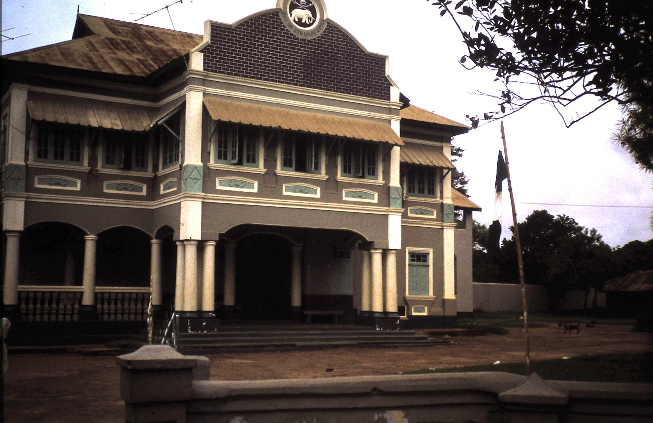 1978-10-01 Palast des Oba von Ife