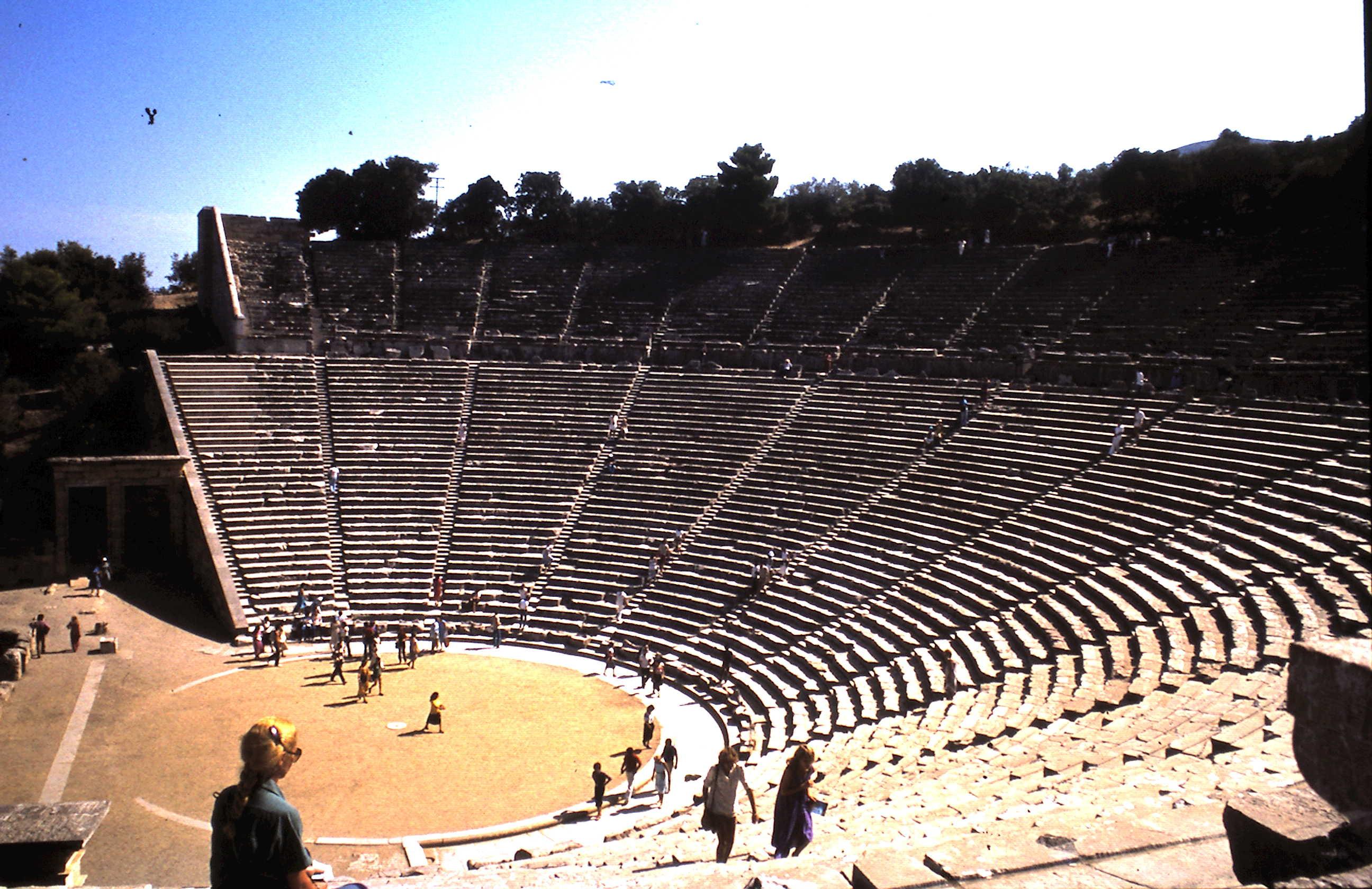 1979-10-02 Epitaurus Amphitheater