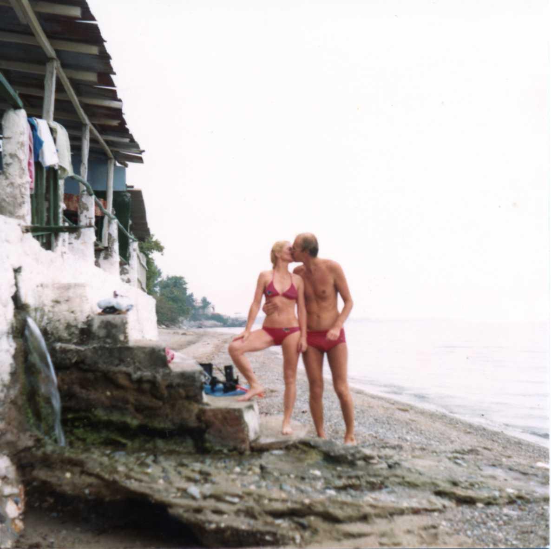 1979 bei Saloniki
