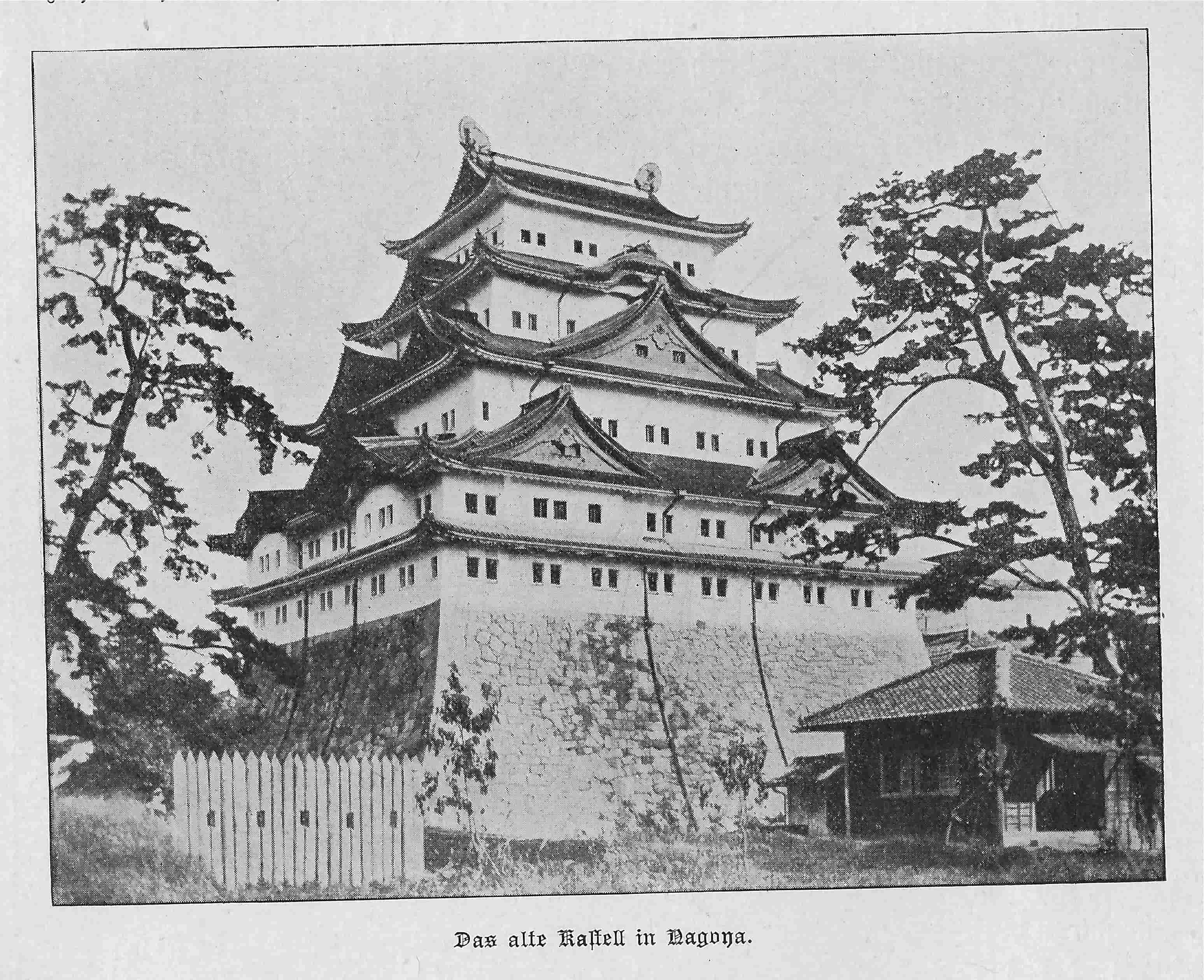 1905z Kyoto Kaiserpalast-min